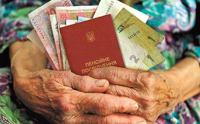 В Україні набрав чинності закон про пенсійну реформу