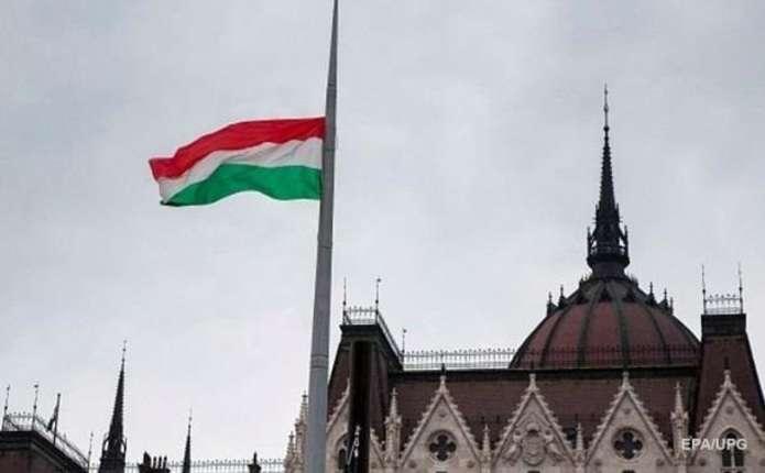 Під посольством України в Угорщині пройшла скандальна акція: МЗС України виступило з рішучою заявою