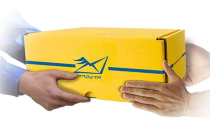 Укрпошта запустила канал експрес-доставки товарів із Китаю - Погляд ... f307190d4881e
