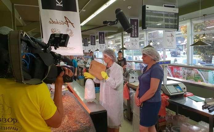 Супермаркет у Чернівцях перевірив Ревізор - Погляд – новини Чернівці 8ea3bc04e7561