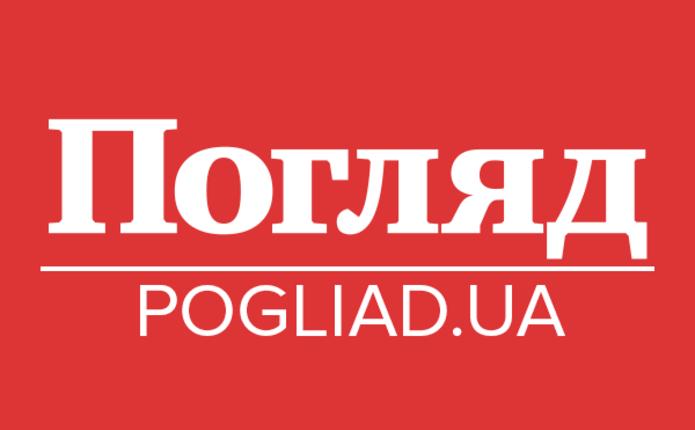 27 жовтня у Чернівцях та області  підсумки дня - Погляд – новини ... 4a7119330f0ac