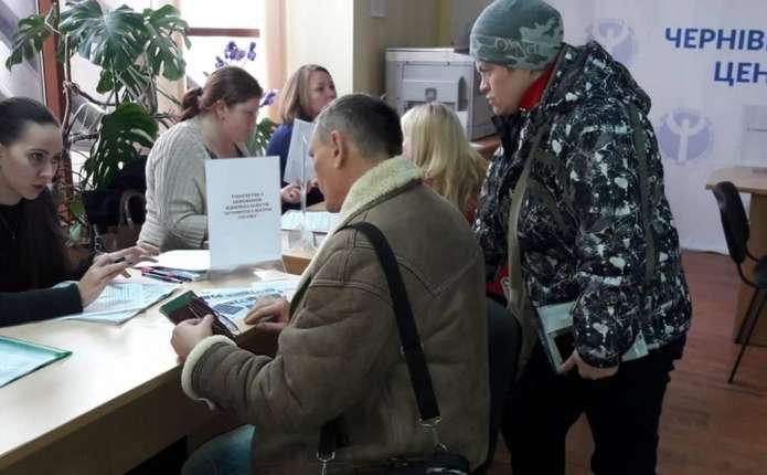 Ярмарок вакансій для людей з інвалідністю провели у Чернівцях ... 3d5c68b7559d7