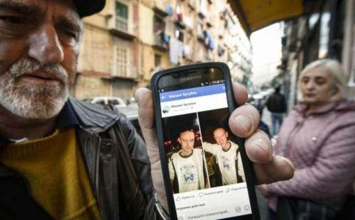 У Неаполі затримали поляка, який вбив українця