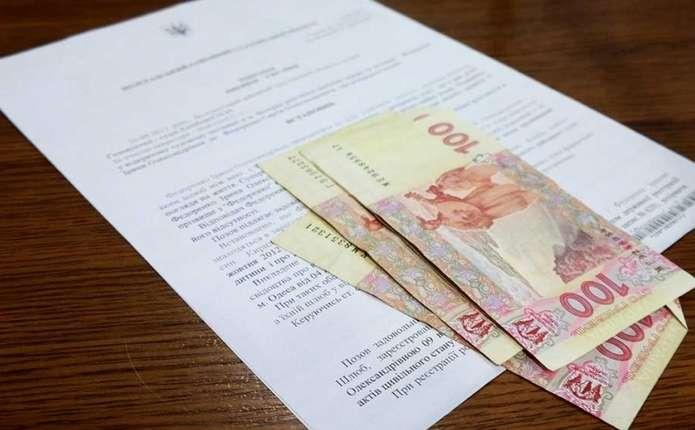 На Буковині вже 1383 боржника аліментів повністю сплатили кошти своїм дітям