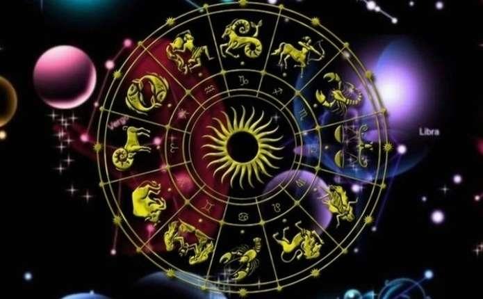 Гороскоп на 16 грудня 2018 для всіх знаків Зодіаку