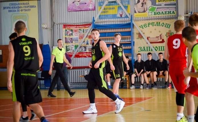 У Чернівцях завершився тур Всеукраїнської баскетбольної ліги