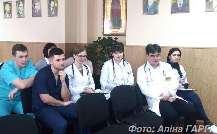 У Чернівцях фахівці лікарні швидкої допомоги обмінялися досвідом із молдовськими колегами
