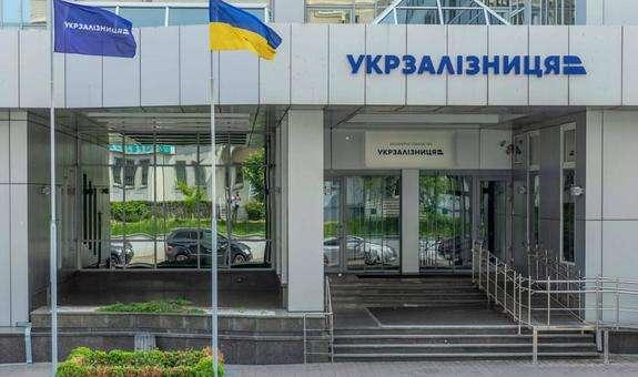 Укрзалізницю хочуть розділити на три окремі компанії - Погляд – новини  Чернівці