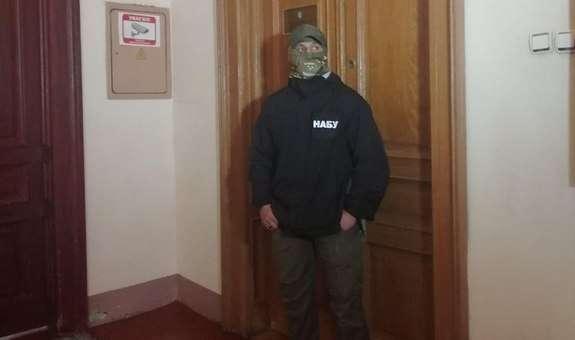 """Результат пошуку зображень за запитом """"НАБУ проводить обшуки у Чернівецькій облраді"""""""