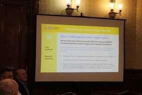 У Чернівцях обговорили концепції розвитку системи професійної освіти