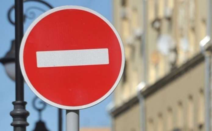 На вулиці Сторожинецькій у Чернівцях до 10 червня перекриють рух транспорту