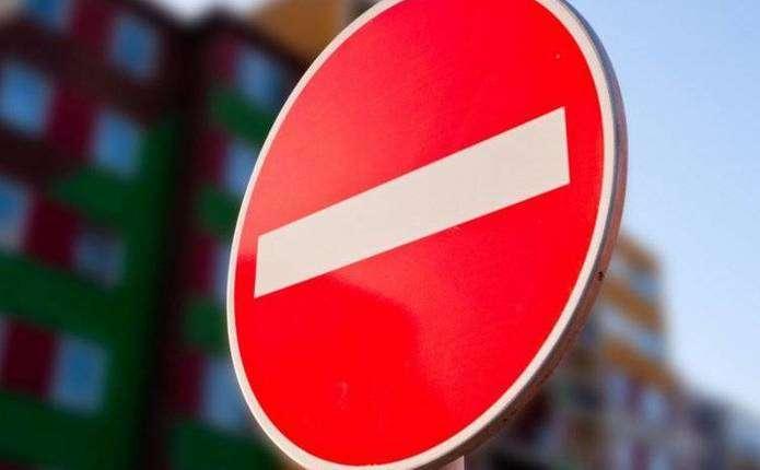 У центрі міста Чернівці тимчасово перекриють рух транспорту