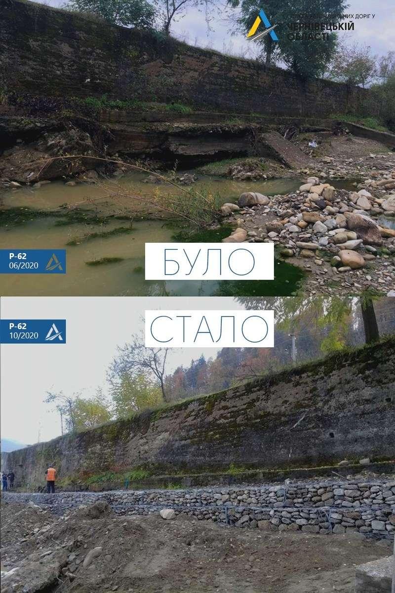 У Розтоках Путильського району дорожники відновили підпірну стінку