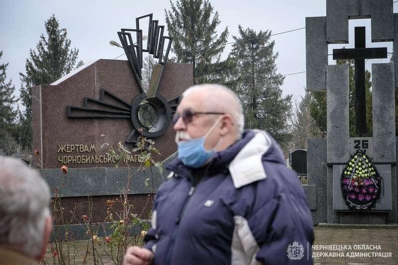 У Чернівцях вшанували ліквідаторів аварії на ЧАЕС