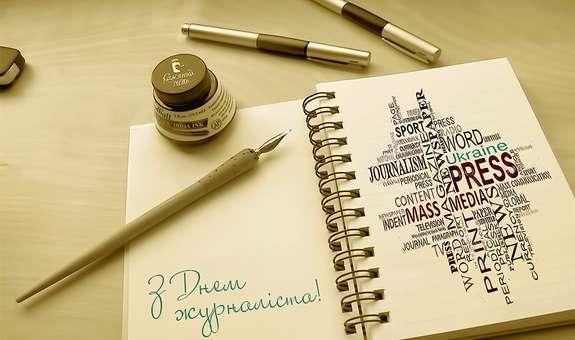 6 червня: цей день в історії - Погляд – новини Чернівці