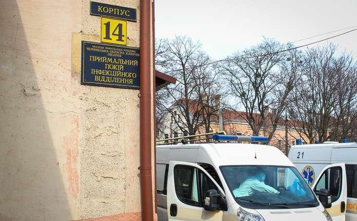 127 буковинців перебувають у лікарнях через COVID-19 та підозру