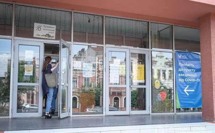Центр масової вакцинації розпочав роботу у Юності Буковини в Чернівцях