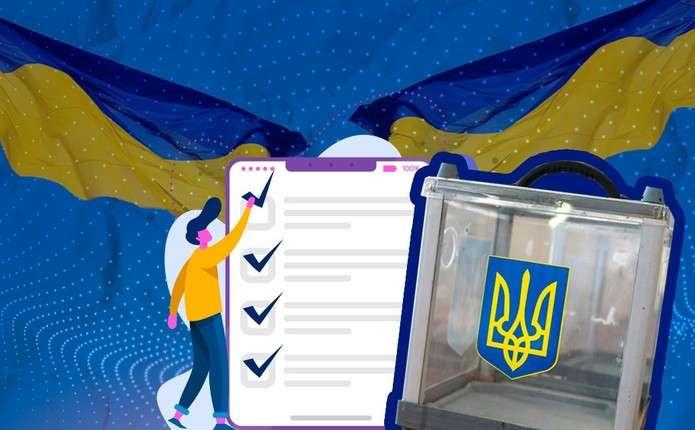 Де і коли пройдуть на Буковині повторні вибори депутатів місцевих рад